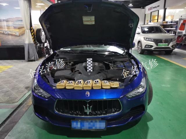 青浦区汽车维修品质保证 客户至上「上海企名汽车维修供应」