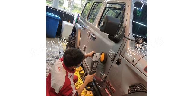 徐汇区汽车保养美容质量保证「上海企名汽车维修供应」
