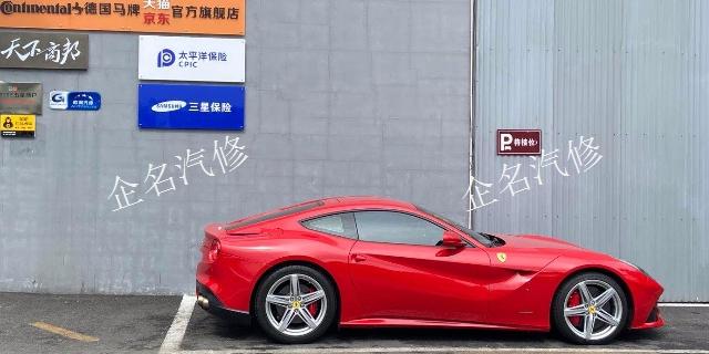 虹口区奥迪汽车保养美容专业「上海企名汽车维修供应」