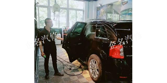 杨浦区大众汽车保养美容进口机油「上海企名汽车维修供应」
