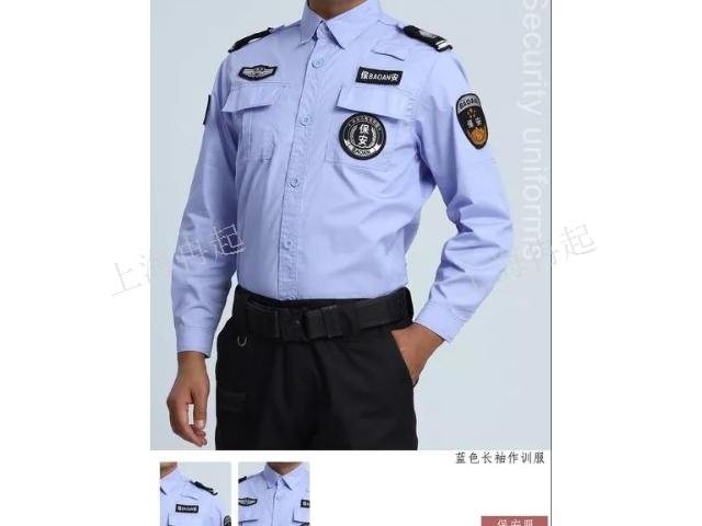 黄浦区职业保安服货源充足 有口皆碑「上海冉起服饰供应」