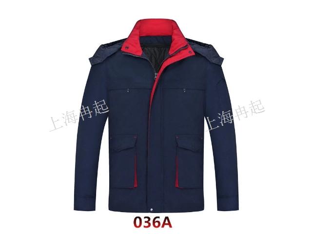 上海个性化加厚工作服图片 有口皆碑「上海冉起服饰供应」