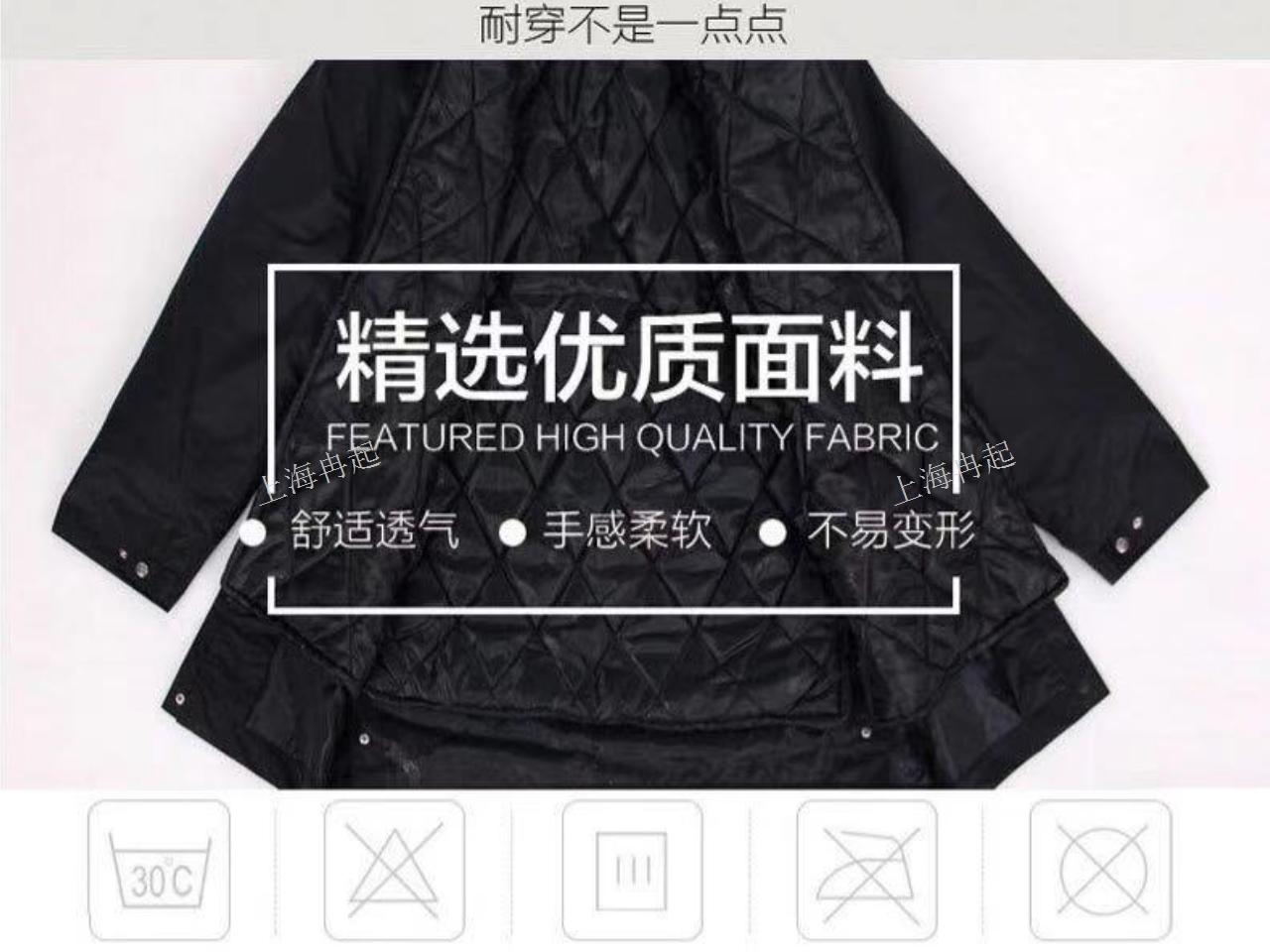 浦東新區常規款加厚工作服工廠 推薦咨詢「上海冉起服飾供應」