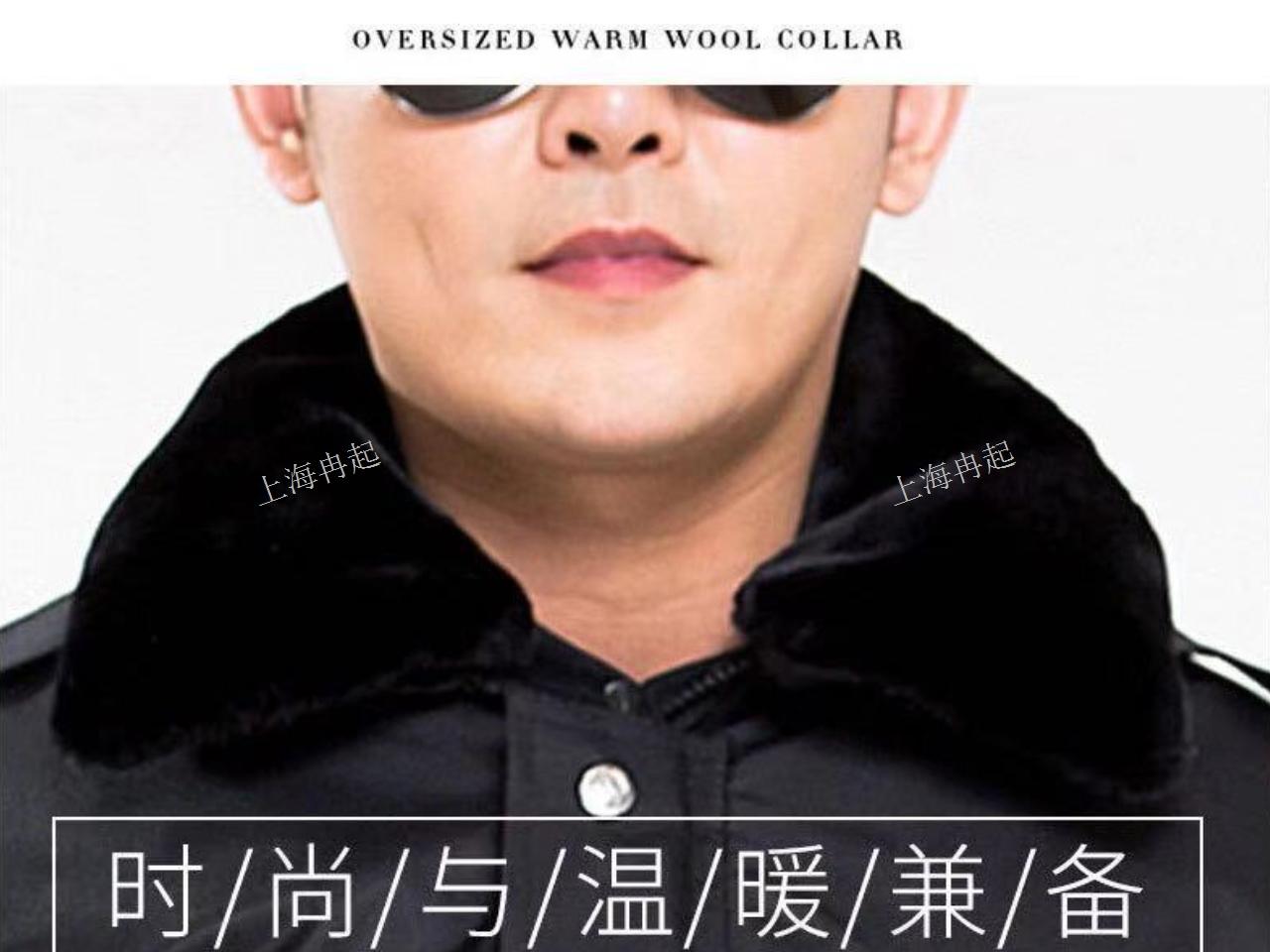 静安区常规款加厚工作服 有口皆碑「上海冉起服饰供应」