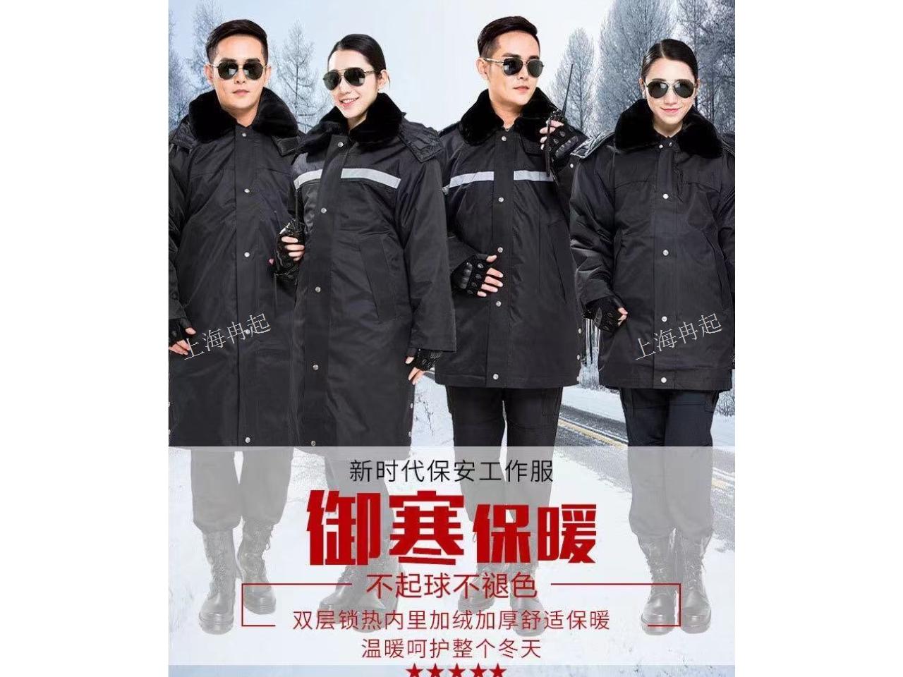 纯棉加厚工作服联系方式 推荐咨询「上海冉起服饰供应」