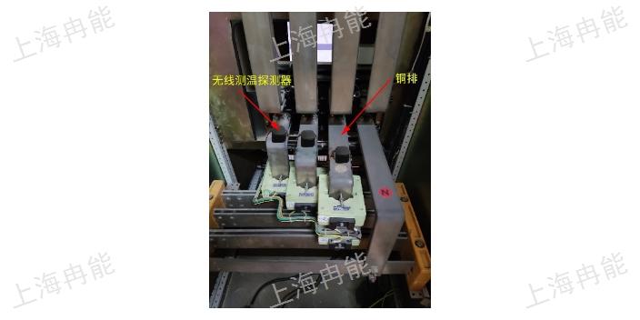 保定安裝無線測溫監控系統銷售價格 歡迎來電「上海冉能自動化科技供應」