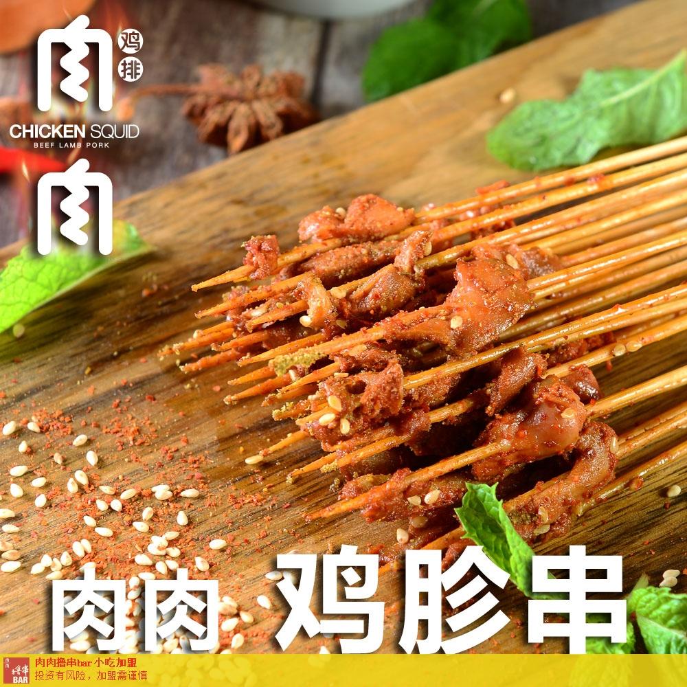 便宜擼串加盟單價 誠信為本「上海鳴人餐飲管理供應」