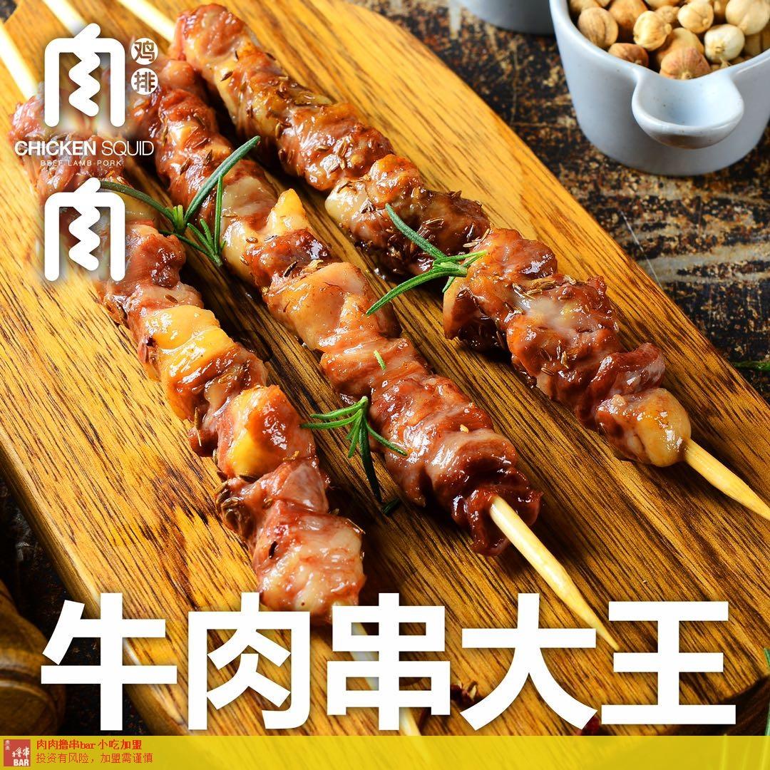 口碑好擼串加盟哪種好 誠信互利「上海鳴人餐飲管理供應」