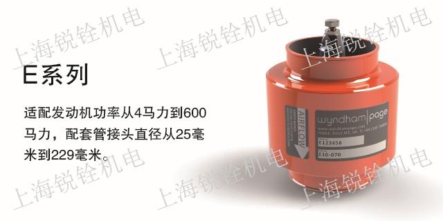 柴油发电机组进气切断阀兼容AMOT 服务至上 锐铨供