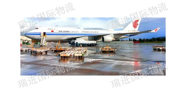 江苏专线国际空运「瑞进供」