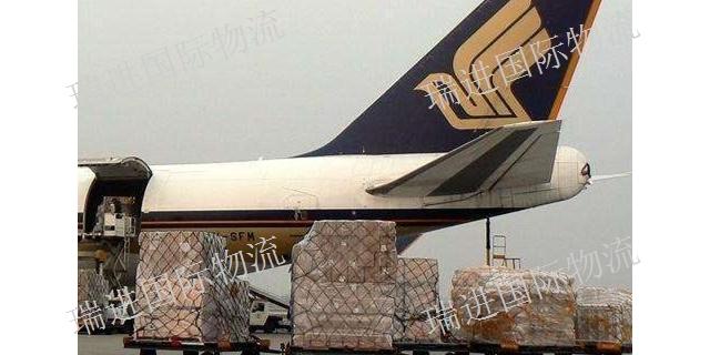 天津全球國際空運
