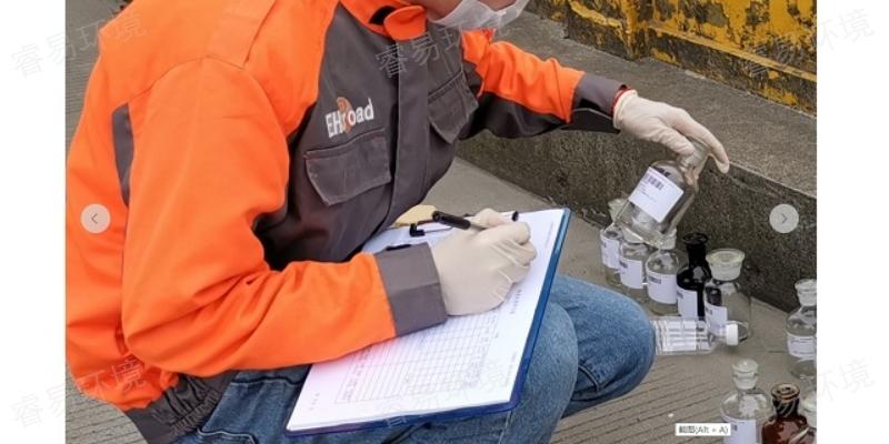 浙江石油烃环境检测,环境检测