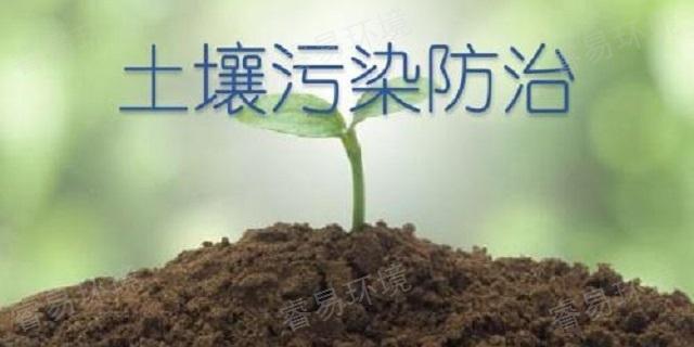 自行土壤检测周期 诚信互利「上海睿易环境科技供应」