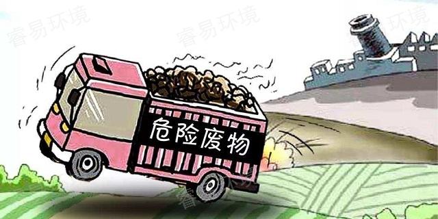 土壤危废鉴别 诚信互利「上海睿易环境科技供应」