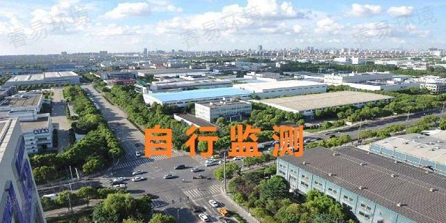 昆山涂料自行监测 铸造辉煌「上海睿易环境科技供应」