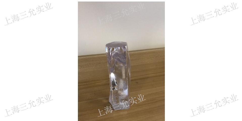 重庆高纯四氯化铪真空包装,四氯化铪