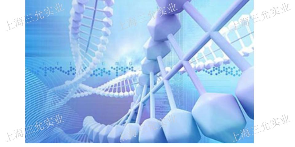有口碑的碘化钾化学试剂作用用途,碘化钾化学试剂