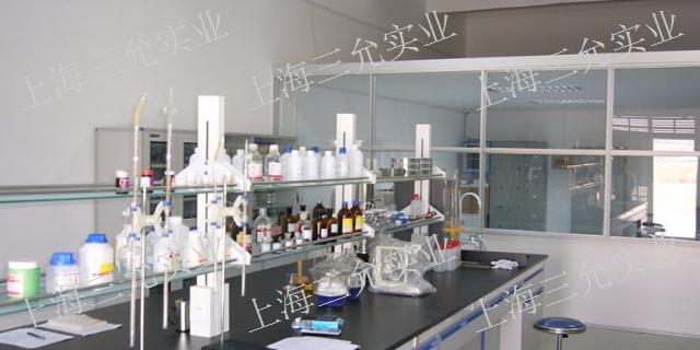 化学试剂柠檬酸三铵身体防护,柠檬酸三铵