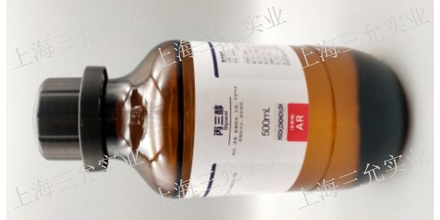 制造丙三醇供应,丙三醇
