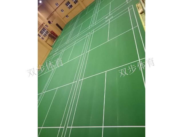 浙江羽毛球PVC运动地板价格 一站式服务「上海双步实业供应」