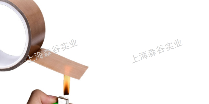 安徽光滑特氟龍膠帶歡迎選購 歡迎來電 上海森谷實業供應