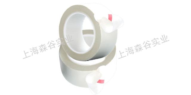 重庆森谷玻璃布胶带厂家供应 欢迎咨询 上海森谷实业供应