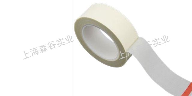 安徽耐高溫玻璃布膠帶服務電話 歡迎咨詢 上海森谷實業供應