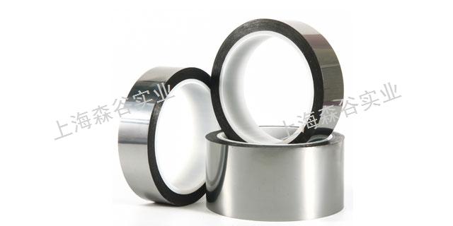 江苏的可以定制防静电胶带供应商家 欢迎来电 上海森谷实业供应