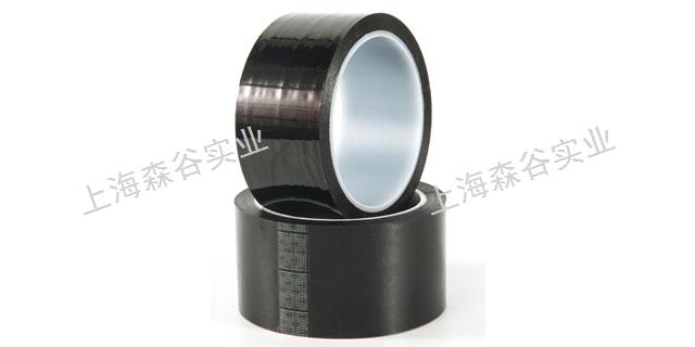 北京的絕緣防靜電膠帶歡迎來電 歡迎咨詢 上海森谷實業供應
