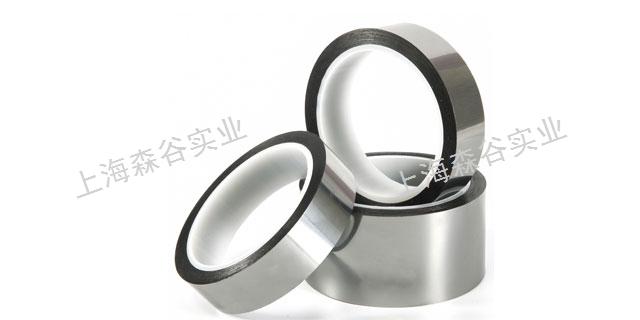 北京的電子用防靜電膠帶產品介紹 歡迎咨詢 上海森谷實業供應