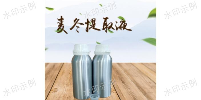 云南純植物提取液成交價「上海植納生物科技供應」