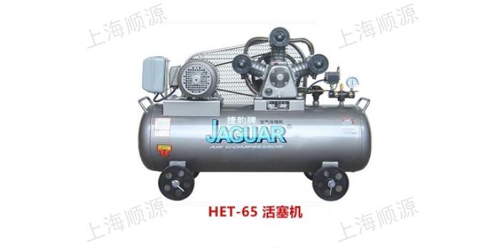 长宁区变频螺杆空压机销售 服务至上 上海顺源机械设备供应
