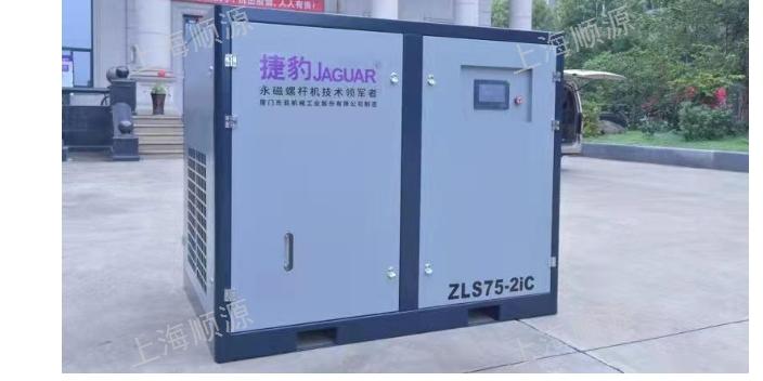 上海变频捷豹空压机销售中心 值得信赖 上海顺源机械设备供应