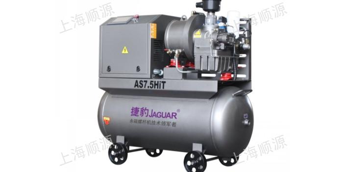 崇明区活塞式捷豹空压机维护 服务至上 上海顺源机械设备供应