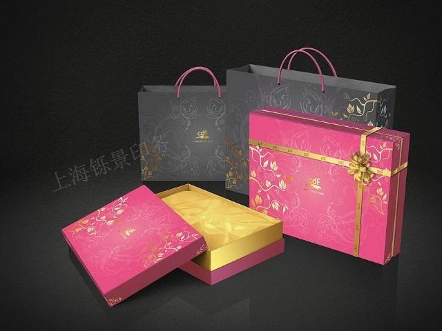 彩盒印刷費用 歡迎來電「上海鑠景印務科技供應」
