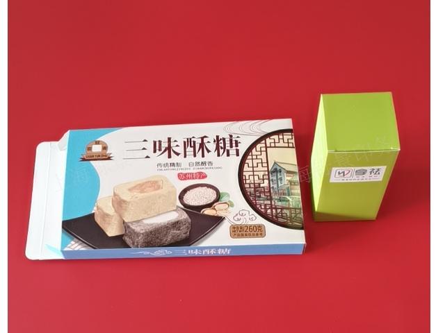 湖北首饰包装盒价钱 服务为先「上海铄景印务科技供应」