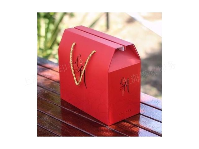 包装盒订制 贴心服务「上海铄景印务科技供应」