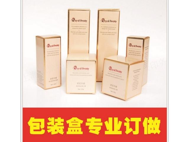 上海瓦楞紙包裝盒定做 來電咨詢「上海鑠景印務科技供應」