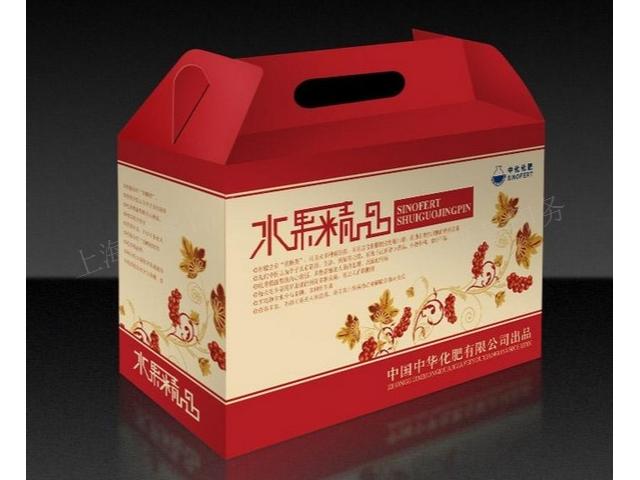 廣東紅酒包裝盒多少錢 服務為先「上海鑠景印務科技供應」