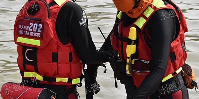 应急浮力马甲费用 欢迎咨询「水趣供」