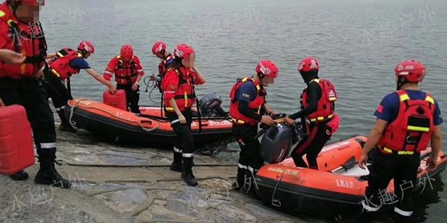 水域救援救生衣出厂拿货价 来电咨询「水趣供」