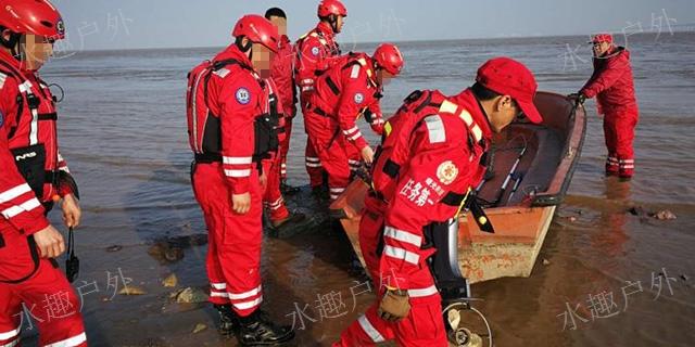 高质量救援救生衣参数 欢迎咨询「水趣供」