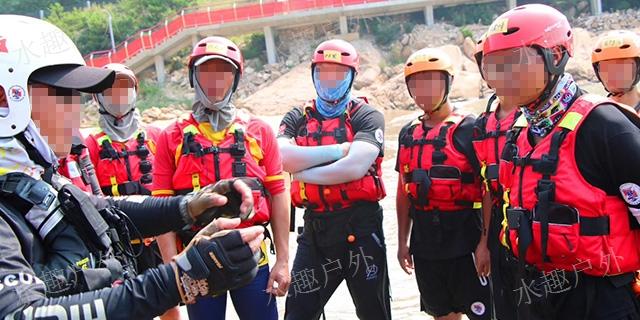 上海出口水域救援装备 诚信经营「水趣供」