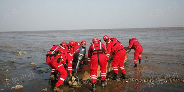 水域救援头盔 欢迎咨询「水趣供」