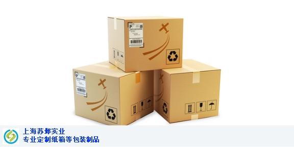 宜兴纸箱生产厂家 诚信为本「上海苏邺实业供应」