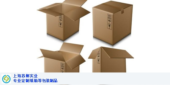 工業園區蜂窩紙箱定做 服務至上「上海蘇鄴實業供應」