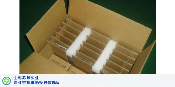 奉贤专业纸箱定制 服务至上「上海苏邺实业供应」