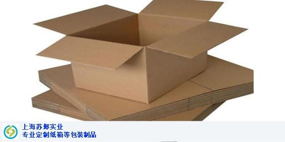 上海飞机盒纸箱定制 服务至上「上海苏邺实业供应」