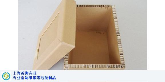 海安专业纸箱工厂 诚信为本「上海苏邺实业供应」