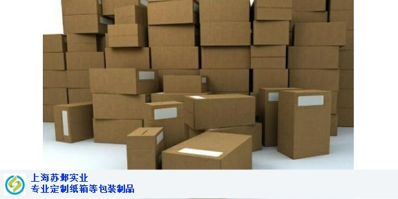 楊浦區蜂窩紙箱電話 服務至上「上海蘇鄴實業供應」